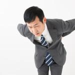 慢性的な腰痛、足先のしびれ、お尻の痛みの症状をもつ40代男性のケース