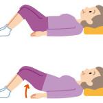 手軽にできる!腰痛予防の運動とストレッチ