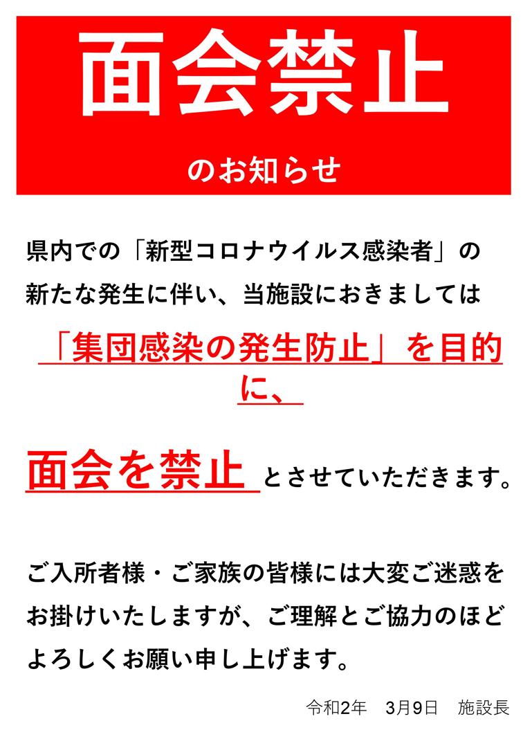 県 コロナ 感染 奈良